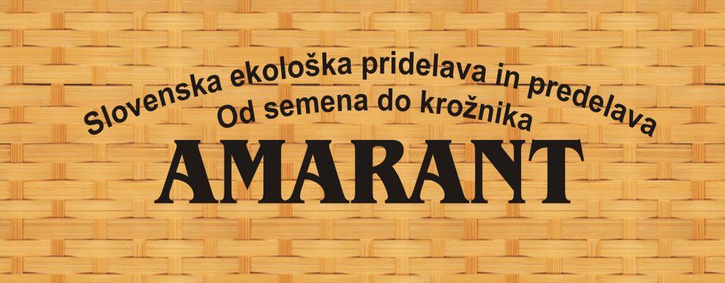 amarant_logo